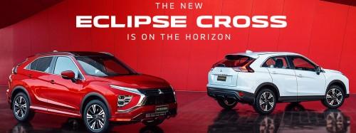 New Eclipse Cross Banner 2000x750